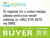 Eco Expo Asia 2016 launches Green Transportation Experience Zone
