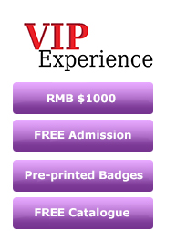Exhibitor-Nominated Buyer Program, a great way to invite your VIPs