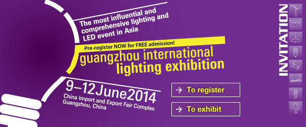 Enrich your sourcing experience in 2014 Fair!