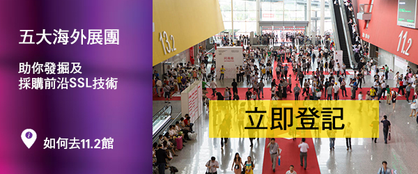 Now, enjoy privilege from our delicate service to boost your booth exposure in 2014 fair