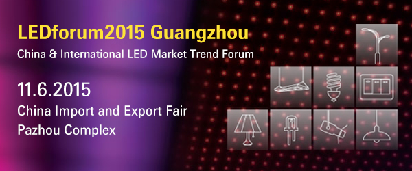 June 11th, 2015 China Import and Export Fair Complex, Guangzhou, China