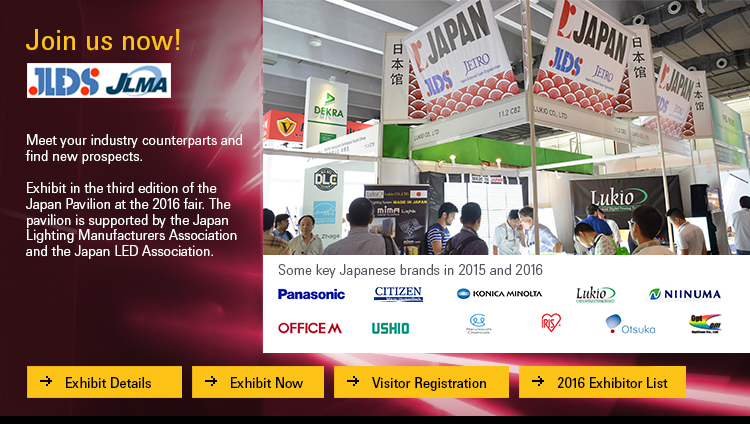 Book your stand at Japan Pavilion and make your brand shine