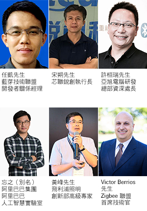 """""""ACT"""" Section: 10 June 2018, 10:00 – 17:00 """"Internet of Light"""", how to make it happen?"""