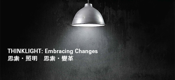 A New Era of Lighting  – Are you ready for the changes?