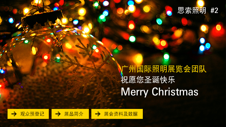 Wishing you all a Merry Christmas