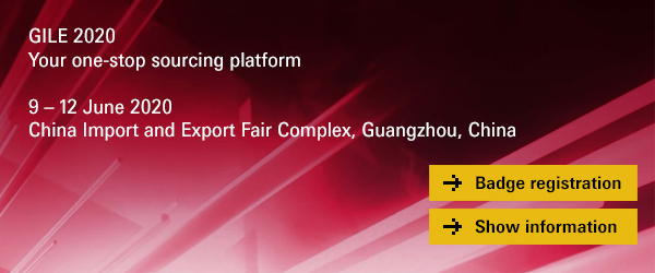 GILE 2020  9 – 12 June 2020 China Import and Export Fair Complex, Guangzhou, China