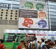 ISH Shanghai & CIHE 2016 上海供热展火热招展中,众领军企业确认参展