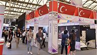 欧洲展团、 精品专区及店口专区 为观众展示多元领域的尖端产品
