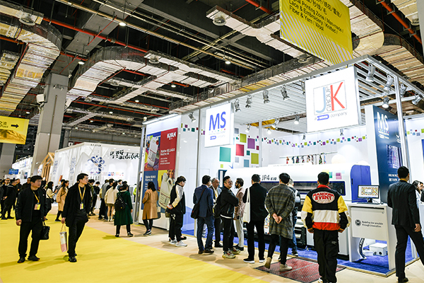 Join the Digital Printing Zone