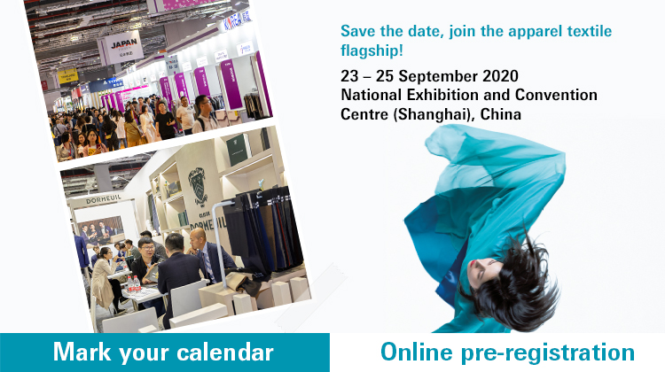 Save the date, join the apparel textile flagship!