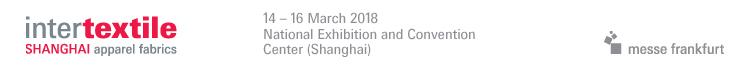 15 – 17 March 2017, Shanghai, China