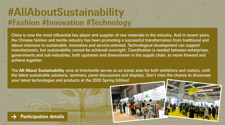 #AllAboutSustainability