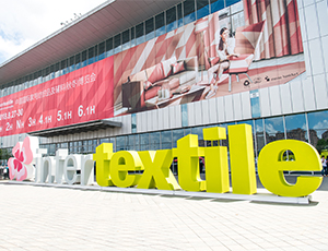 Intertextile Shanghai Home Textiles concluded successfully in August
