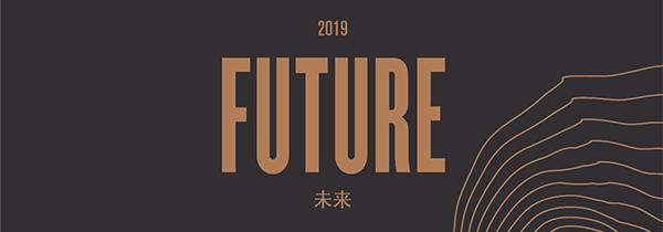 2019 International Lifestyle Trends - Better world in Future!