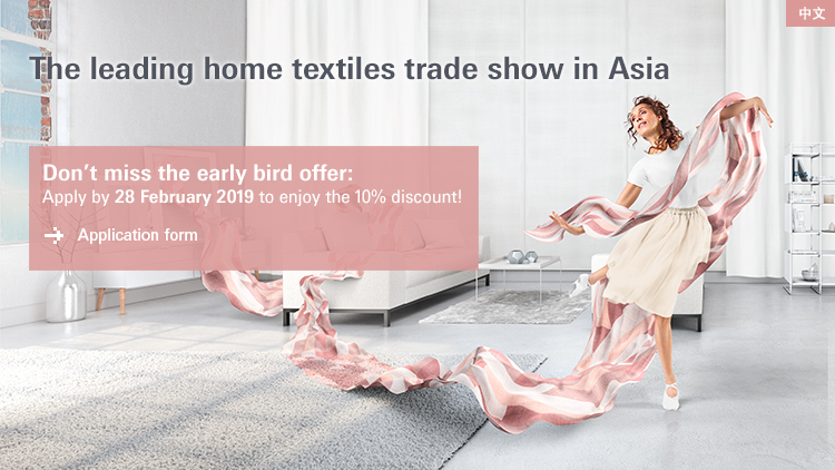 The leading home textiles trade show in Asia