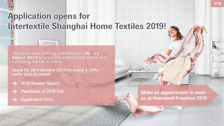 Application opens for Intertextile Shanghai Home Textiles 2019!