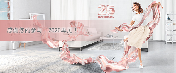 8.2018 National Exhibition and Convention Center (Shanghai) Shanghai, China