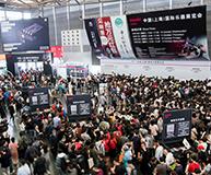 商贸、音乐教育、文化乐趣共冶一炉,为Music China 2018带来空前成功