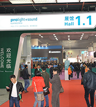 Put your brand in the spotlight at China's largest pro audio and lighting show