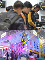 Zoom in Prolight + Sound Guangzhou 2015