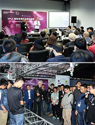 Extensive fringe programme packed with technology-oriented elements