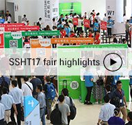 SSHT17 fair highlights