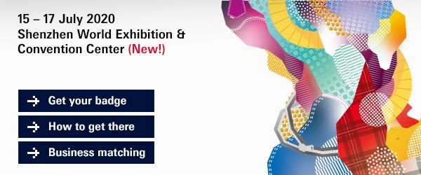 15 – 17 July 2020 Shenzhen World Exhibition  & Convention Center