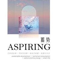 #ASPIRING