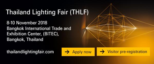 泰国国际照明展览会(THLF)
