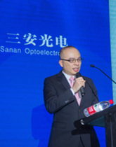 Mr Chen-ke Xu<br/> Sanan Optoelectronics Co Ltd
