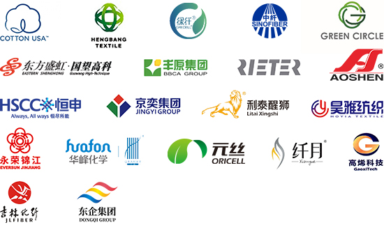 Participating industry leaders